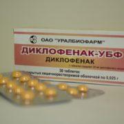препараты при остеохондрозе шейного отдела