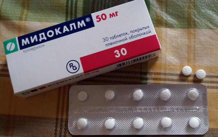 Симптомы и лечение грудного остеохондроза медикаментами