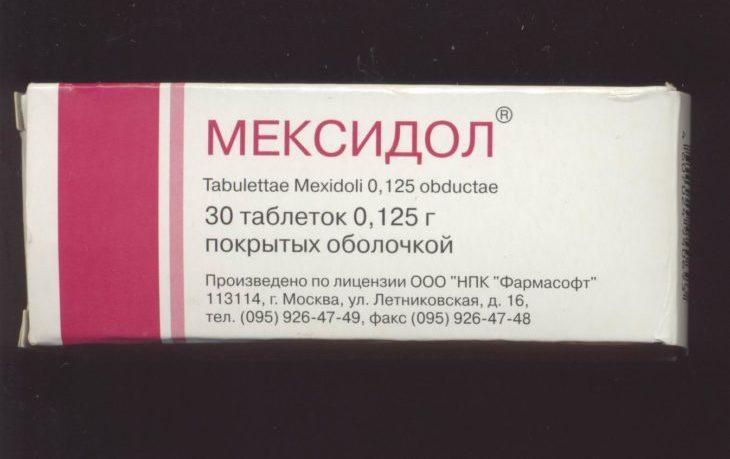 Подбираем самое эффективное лекарство от остеохондроза