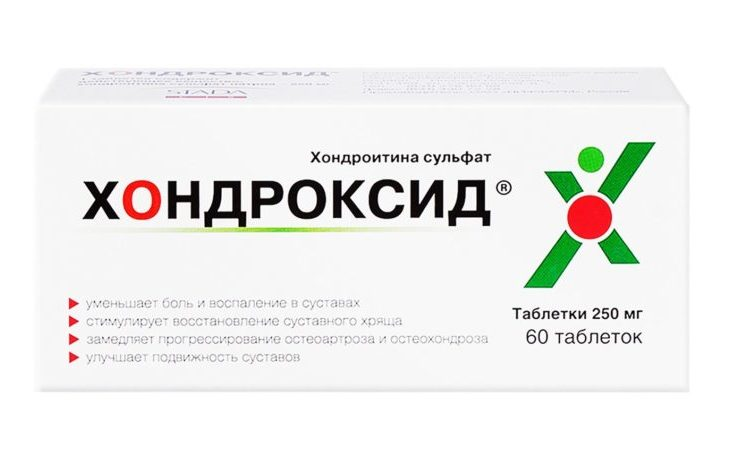 Лекарства от остеохондроза: хондропротекторы, миорелаксанты, мильгамма