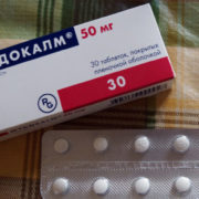 мидокалм при остеохондрозе позвоночника