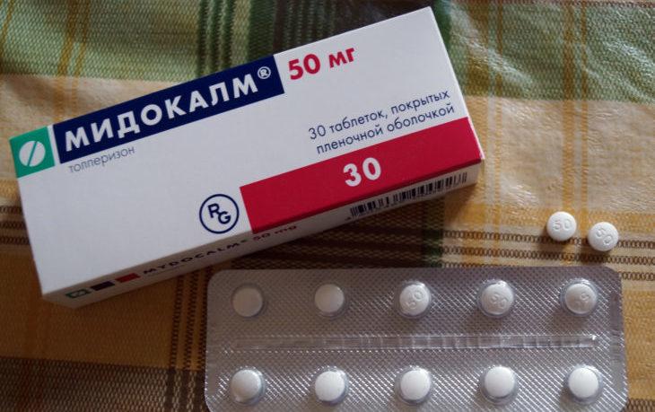 Лекарства при остеохондрозе: трентал, мидокалм, блокады