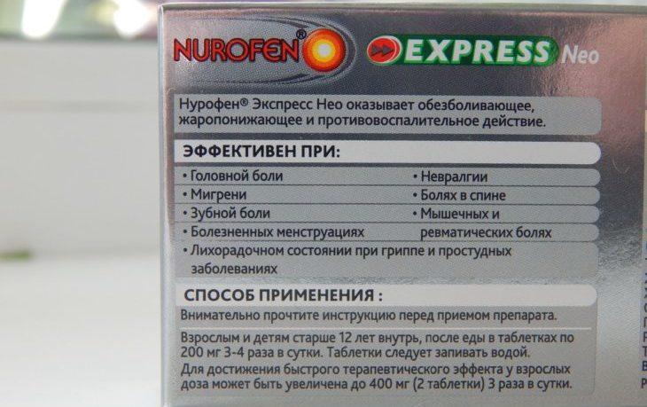 Обезболивающие препараты при остеохондрозе поясничного и шейного отдела